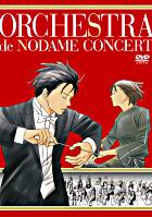 Nodame Orchestra Live! (Japan Version)