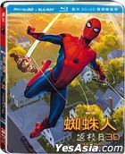 Spider-Man: Homecoming (2017) (Blu-ray) (3D + 2D) (2-Disc Edition) (Steelbook) (Taiwan Version)