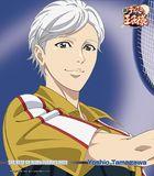 THE BEST OF RIVAL PLAYERS XXXVII Yoshio Tamagawa (Japan Version)
