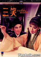 The Three Smiles (1969) (DVD) (Thailand Version)