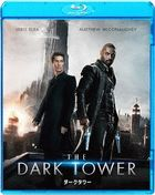 THE DARK TOWER (Japan Version)