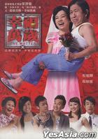 Love Matters (DVD) (Taiwan Version)