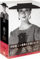 Shochiku Joyu Okoku Ginmaku no Joyu Series - Keiko Kishi DVD Box (DVD) (Japan Version)