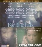 Big Blue Lake (2011) (VCD) (Hong Kong Version)