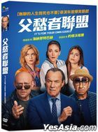 It's for Your Own Good (2020) (DVD) (Taiwan Version)