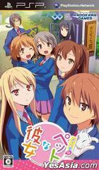 Sakurasou no Pet na Kanojo (Normal Edition) (Japan Version)