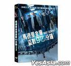 Way Down (2021) (DVD) (Taiwan Version)