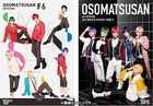 Osomatsu San on STAGE -F6's SHOW TIME BEST SELECTION- (DVD) (Japan Version)