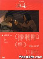 Ice Poison (DVD) (Taiwan Version)
