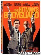 The Hitman's Bodyguard (2017) (DVD) (US Version)