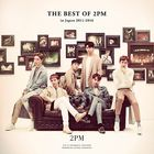 THE BEST OF 2PM in Japan 2011-2016  (Normal Edition) (Japan Version)