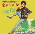 Jin Tian Bu Hui Jia (Reissue Version)