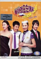 Come Back Soon-Ae! (DVD) (End) (Multi-audio) (English Subtitled) (SBS TV Drama) (Malaysia Version)