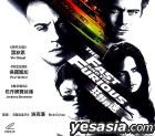 The Fast And The Furious (VCD) (Hong Kong Version)