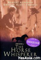 The Horse Whisperer (1998) (DVD) (Hong Kong Version)