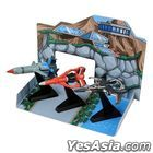 Thunderbirds Tomica : Tomica Gift Set A