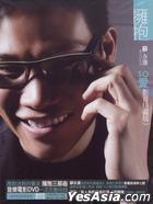 Embrace (2nd Version) (CD+DVD)