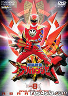 Bakuryu Sentai Abaranger Vol.8 (Japan Version)