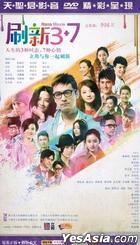 Nano Movie (H-DVD) (End) (China Version)