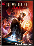 Constantine: City of Demons (2018) (DVD) (Taiwan Version)