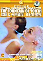 Lifespan : Living Longer, Living Better The Fountain Of Youth (DVD) (China Version)