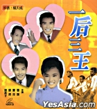 One Queen And Three Kings (VCD) (Hong Kong Version)