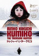 Kumiko, The Treasure Hunter (DVD) (Japan Version)