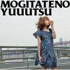 Mogitate no Yuuutsu (Normal Edition)(Japan Version)