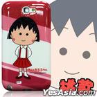 OneMagic Samsung Note2  Xiao Wan Zi TPU Shan Fen Bao Hu Ke- Tao Kuan
