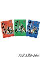 Lao Fu Zi  Shui Hu Chuan (3-Book Set)