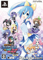 Chou Jigen Taisen Neptune VS Sega Hard Girls Yume no Gattai Special (First Press Limited Edition) (Japan Version)