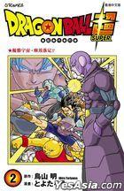 Dragon Ball Super (Vol.2)