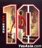 No .10 (AVCD)