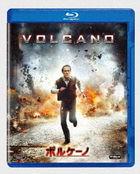 VOLCANO (Japan Version)