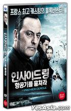 Inside Ring (DVD) (Korea Version)