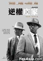 The Banker (2020) (DVD) (Hong Kong Version)