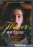 Flower (2017) (DVD) (Taiwan Version)