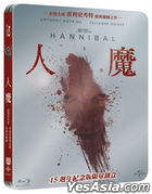 Hannibal (2001) (Blu-ray) (15th Anniversary Limited Steelbook) (Taiwan Version)