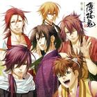 Hakuouki Orgel CD Soumeiroku Dai 3 Kan (Japan Version)