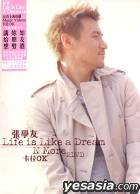 Life is Like a Dream N More Karaoke (DVD)