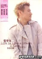 Life is Like a Dream N More 卡拉OK (DVD)