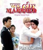 Global We Got Married OST (Global Version) (Taiwan Version)