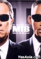 MIB Men In Black (1997) (DVD) (Hong Kong Version)