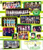 Hello! Project COUNTDOWN PARTY 2014 -GOODBYE & HELLO- [BLU-RAY](Japan Version)
