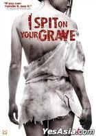 I Spit On Your Grave (2010) (DVD) (Hong Kong Version)