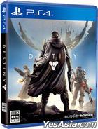 Destiny (Japan Version)