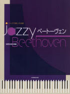 Musical Score Jazz Beethoven