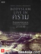 Bodyslam : Live in Kraam Concert (DVD) (Thailand Version)