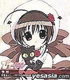 ''Pita ten'' Character Maxi Single Vol.3 - Yokan (Japan Version)
