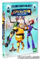 Robiki (DVD) (Korea Version)